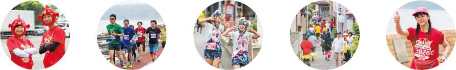 伊豆稲取キンメマラソン 大会の特徴 下部画像