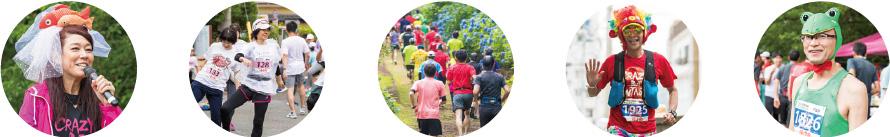 伊豆稲取キンメマラソン 大会の特徴 上部画像